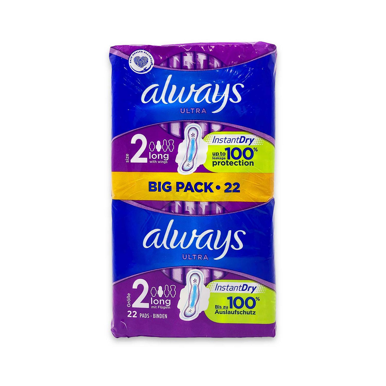 Ultra Long Sanitary Towels Wings