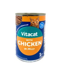 Cat Food Cans - Chicken In Jelly