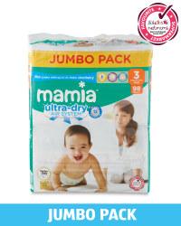 Mamia Ultra Dry Size 3 - 98 Nappies