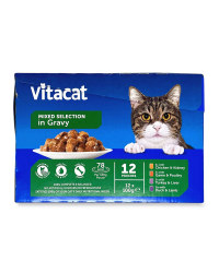 Cat Pouch - Gravy Selection