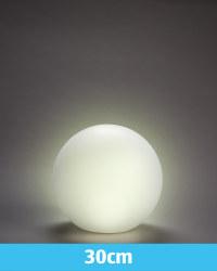 Garden Bright 30cm Solar Ball Light
