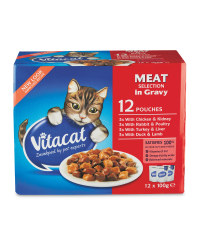 Cat Pouch Selection -Gravy Selection