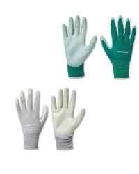 Grey & Green Gardening Gloves