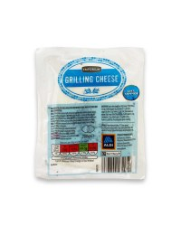 Halloumi Style Grilling Cheese