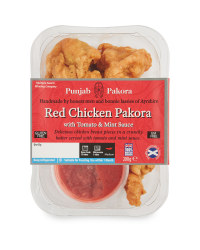 Red Chicken Pakora