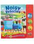 Noisy Vehicles Sound Board Book